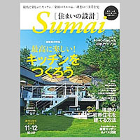 015_ss_2013_11_12
