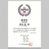 027_tepco_09