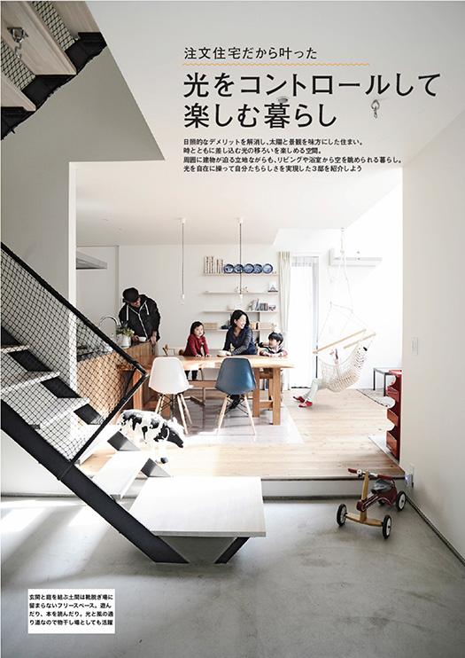 北鎌倉の家_1