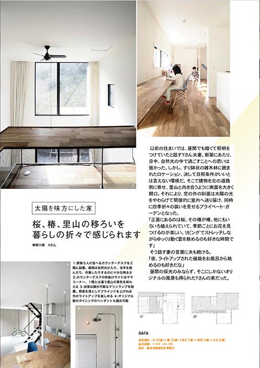 北鎌倉の家_2